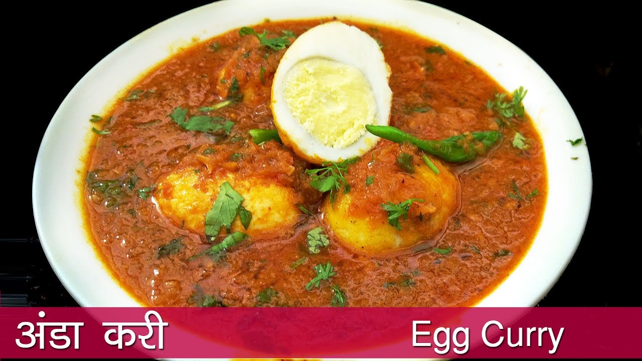 how to make simple egg curry
