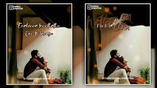 Engae Andha Vennila  Song 💞 Tamil Love Whatsapp Status 💞 Varushamellam Vasantham💞 Murali Creation