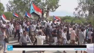 اليمن: مجلس جنوبي جديد يسعى لفصل جنوب البلاد عن شمالها