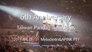 【Melodieun & APINK-PTT】Apink 6th anniversary 咖啡廳振鈴應援