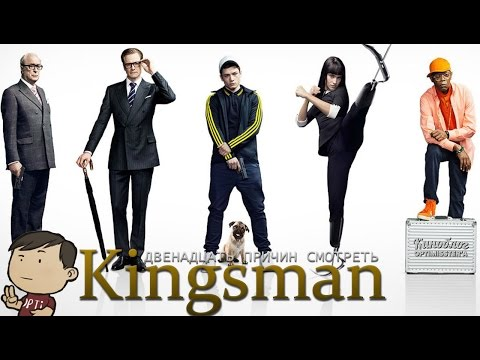 Kingsman: The Secret Service - Full - Movie - #2014
