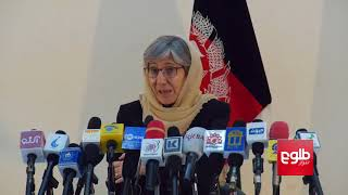 AIHRC Calls on World Not to Ignore Afghan Civilian Casualties