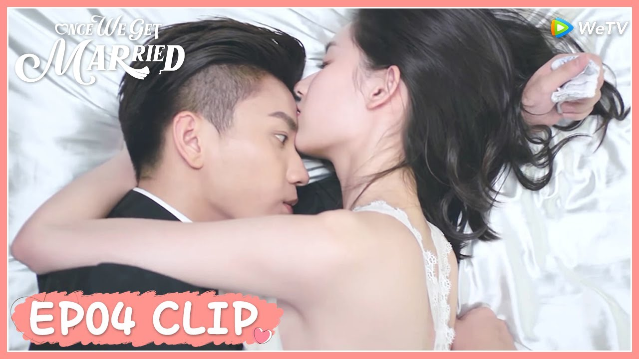 Download 【Once We Get Married】EP04 Clip | It's time for them alone! | 只是结婚的关系 | ENG SUB