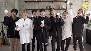 BTS (방탄소년단) 방.방.콘 (BANGBANGCON) Guide Video