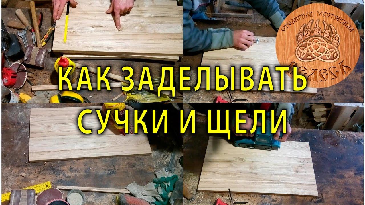 Оформление комнат для мальчика своими руками фото фото 444