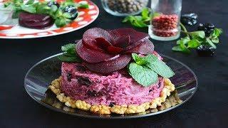 ЕЛА БЫ КАЖДЫЙ ДЕНЬ! 💖 Салат свекла с черносливом и грецким орехом