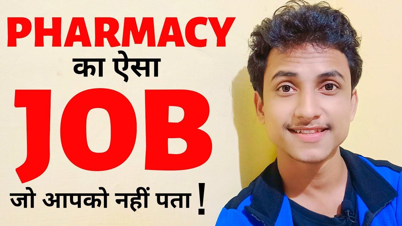 Best Job After Pharmacy 🔥🔥🔥 Pharmacy Career In India – Career After Pharmacy In India