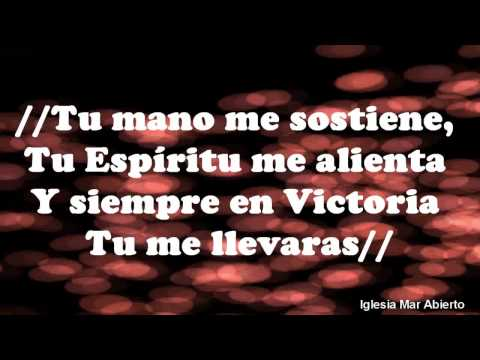 Tu mano me sostiene Pista Karaoke Juan Carlos Alvarado