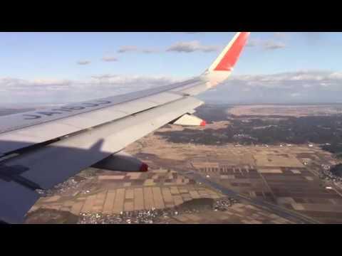 Landing at Narita International Airport — Jetstar Japan GK513 — FUK - NRT