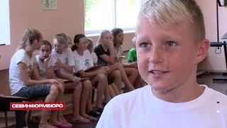 Юных спортсменов Севастополя поблагодарили за высокие результаты / Видео