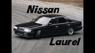 Nissan Laurel Drift