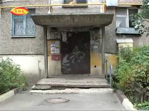 видео: Проблемы ЖКХ на ул. Советской Конституции