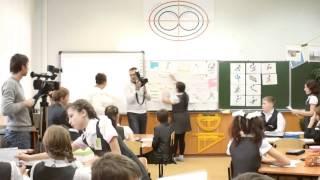Стандарты второго поколения в начальной школе - часть II
