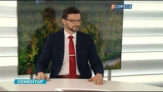 Чорна п'ятниця по-українськи