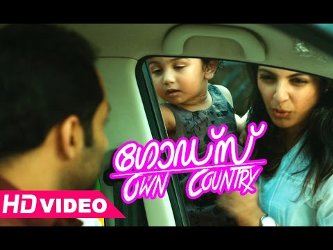 Gods Own Country Movie Scenes HD | Fahad Fazil & Mythili seek police's help | Srenivasan