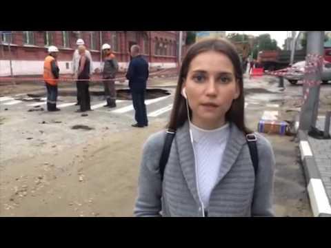 На улице Чернышевского произошло серьезное коммунальное ЧП