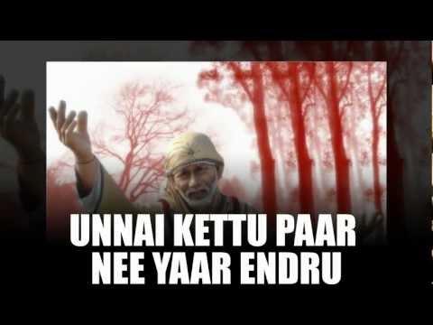 Baba Pugazh Maalai - Unnai Kettu Paar Lyrics