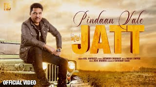 Pindaan Vale Jatt Gill Hardeep Free MP3 Song Download 320 Kbps