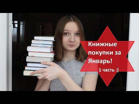 Есенин Сергей - Ты меня не любишь, не жалеешь ::