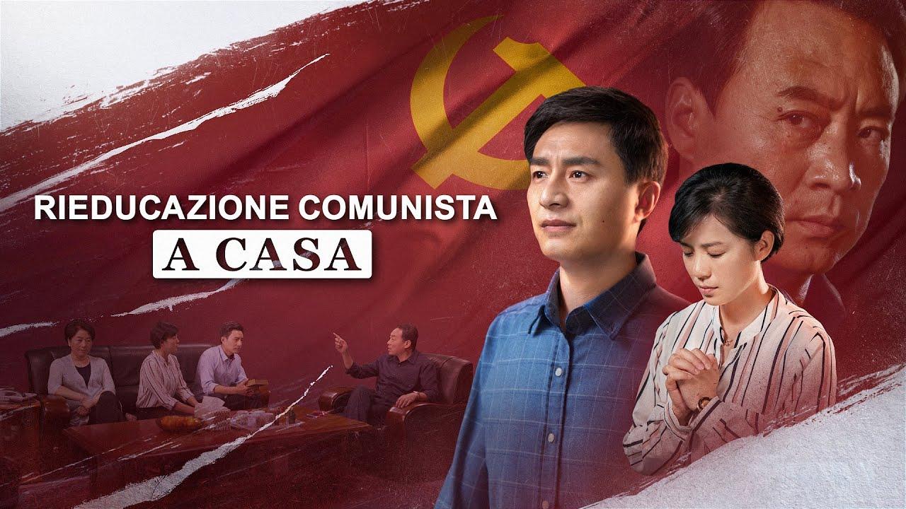 """Dio è la mia forza """"Rieducazione comunista a casa"""" - Trailer ufficiale italiano"""