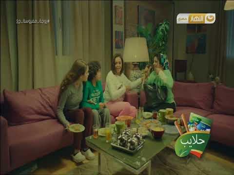 Halayeb Cheese 2017 Slice Boqsomat 4