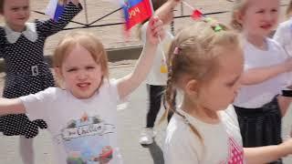 День России 2021. Одуванчик
