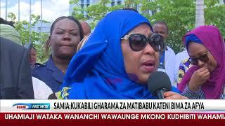 Makamu wa Rais Samia Suluhu akerwa na gharama kubwa za matibabu