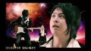 8/30動画「ファンタスティポ」トラジハイジ 森田 雄貴twitter @moritayu...