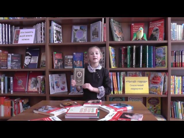 Изображение предпросмотра прочтения – АннаВоронова читает произведение «Я пришёл к тебе с приветом» А.А.Фета