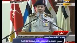 Abdulfettah El Sisi News   New Video