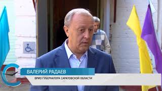Валерий Радаев: сделано все, чтобы выборы были прозрачными