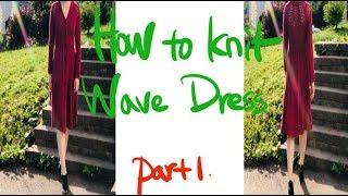 대바늘. How to knit. 볼륨감이 있는 물결무늬…
