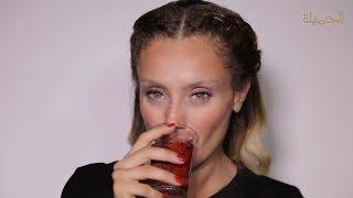 مشروب لزيادة نضارة البشرة