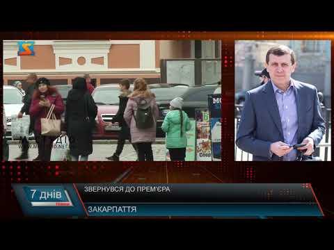 Телекомпанія М-студіо: Вирішити питання фінансування. Народний депутат Василь Петьовка звернувся до Прем'єра