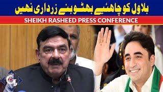 Sheikh Rasheed Press Conference Today 19th January 2019 | GTV News