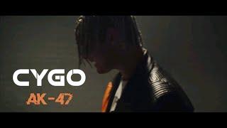 Смотреть клип Cygo - Ак-47