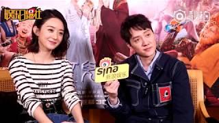 《新浪娱乐》独家对话《女儿国》|赵丽颖冯绍峰说:爱是成全,爱要克制