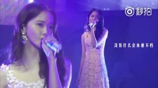 FMV YOONA SINGING RED BEAN Hồng Đậu