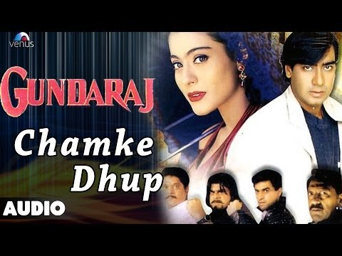 Gundaraj : Chamke Dhup Full Audio Song | Ajay Devgan, Kajol