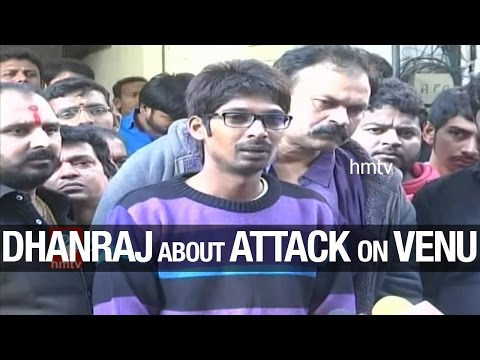 Jabardasth Dhana Dhan Dhanraj condemns Attack on comedian Venu by Gouds Union members