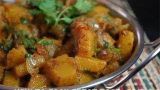 Pumpkin Curry Recipe  - Vegan Indian Kaddu Masala कद्दु