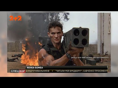 Сценарій державного перевороту