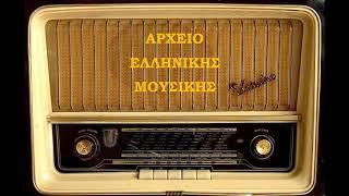 «Μια Παρασκευή κι ένα Σαββάτο βράδυ...», καθιστικό (Πελοπόννησος) ~ Χρήστος Πανούτσος  Αρχείο Ε.ΡΑ. 