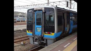 【車窓】2000系 特急「宇和海」9号 松山駅発車 2020.2.25