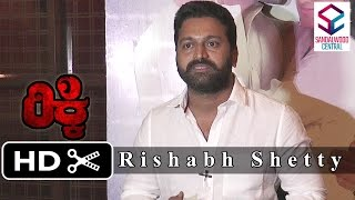 'Ricky' Trailer Launch: Rishab Shetty Talks About The Making