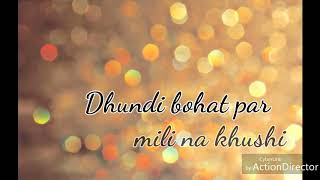 Dil se dil tak sad version lyrics