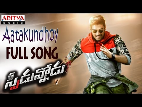 Aatakundhoy Full Song || Speedunnodu Songs || Bellamkonda Sreenivas