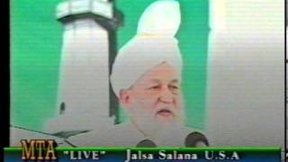 Jalsa Salana USA 1996 - Address to Ladies by Hazrat Mirza Tahir Ahmad (rh) - Islam Ahmadiyya