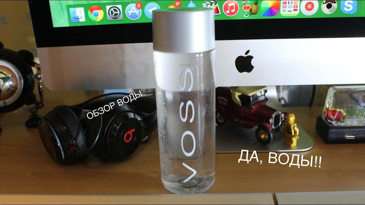 Вода voss заказать по выгодной цене в интернет-магазине водовоз. Ru. Товары из раздела voss снабжены подробными отзывами и.