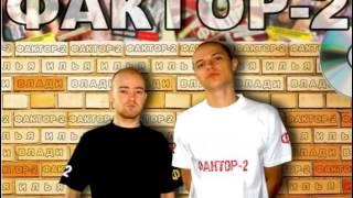 "Фактор 2 ""Война""(клип) #1"